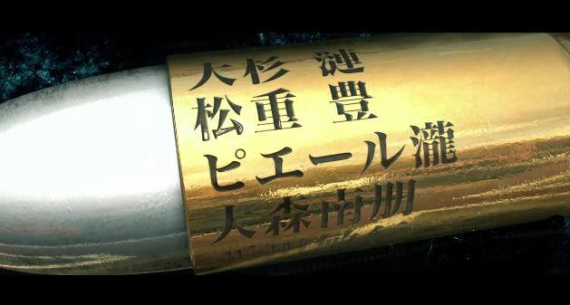 アウトレイジ 北野武 ビートたけしに関連した画像-06