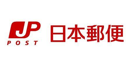 日本郵政 社員 手当 廃止 非正規に関連した画像-01