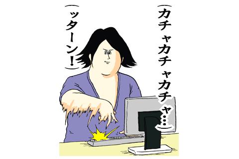 ネトウヨ アルバイトに関連した画像-01