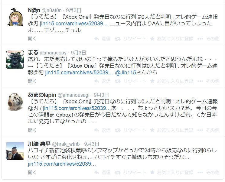 日本人 XboxOneに関連した画像-04