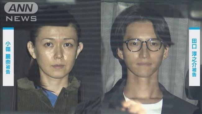田口淳之介 小嶺麗奈 大麻 裁判 判決に関連した画像-01