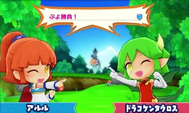 ぷよぷよ ぷよぷよクロニクル RPG バトル オンライン対戦 アルルに関連した画像-01