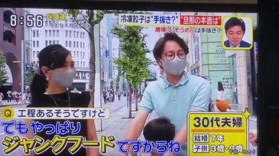 夫 唐揚げ 手抜き 批判殺到に関連した画像-07