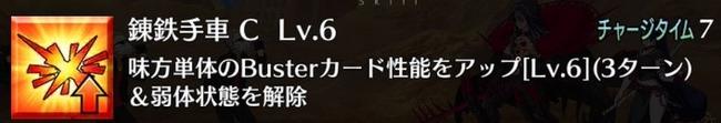 FGO Fate グランドオーダー 水着イベント メイドオルタ 頼光 エレナ クラスに関連した画像-08