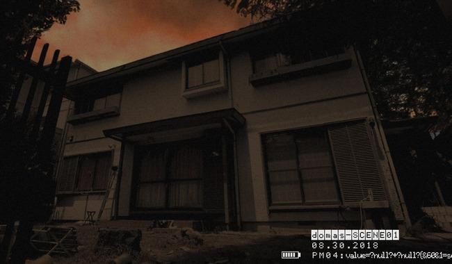 バンナム 夏のホラープロジェクト スマホゲーに関連した画像-01