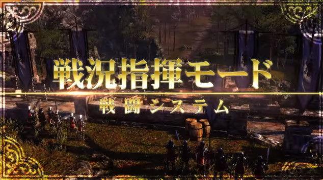 グランクレスト戦記 PS4 ゲームに関連した画像-09
