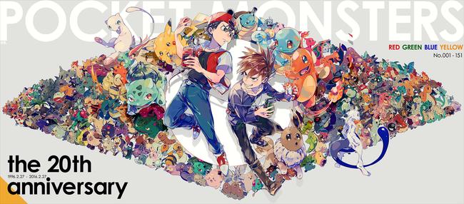 ポケモン 20周年 ポケモン20周年 全世界 NHK つぶやきビッグデータ 特集 増田順一 ゲームフリークに関連した画像-07