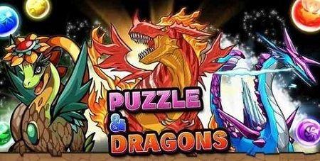 パズル&ドラゴンズ パズドラ 減収減益 ユーザー 半減に関連した画像-01
