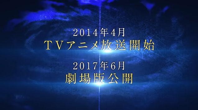 魔法科高校の劣等生 来訪者編 2期 2020年 放送時期 TVアニメに関連した画像-03