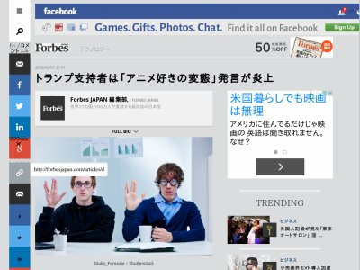 アニメアイコン アカウント 荒らし SNS ツイッター ニューヨークに関連した画像-02
