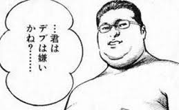太り ゲームキャラに関連した画像-01