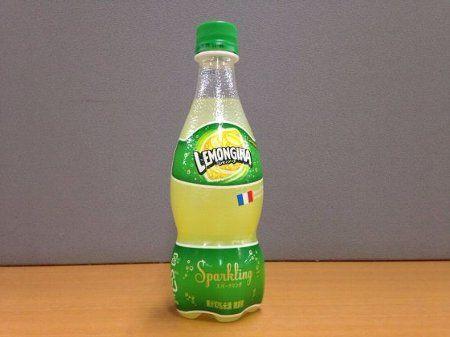 レモンジーナ 再販に関連した画像-01