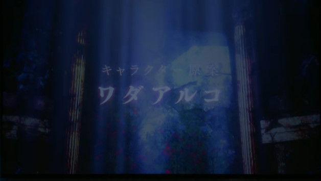 Fate/EXTRA 劇場版 映画 に関連した画像-07