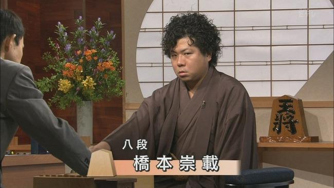 石田スイ 橋下崇載 誕生日に関連した画像-01