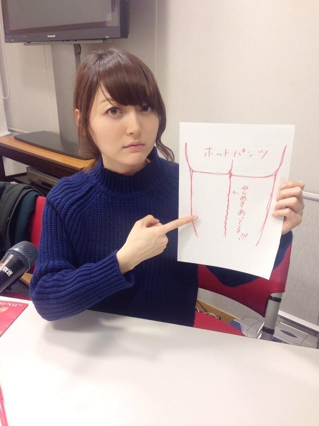 花澤香菜 生誕祭 誕生日 ざーさんに関連した画像-05