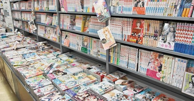 漫画家 紙の本 リアル書店 売上 重版 連載に関連した画像-01