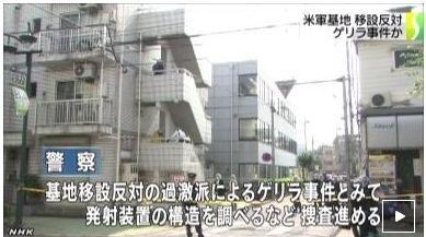 爆破に関連した画像-01