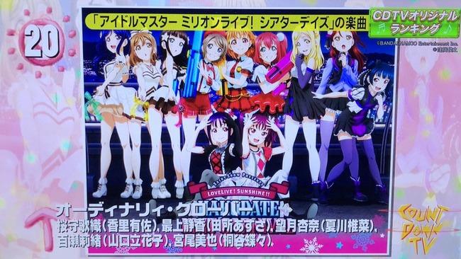 テレビ アイドルマスター ミリオンライブ ラブライブ CD ランキングに関連した画像-02
