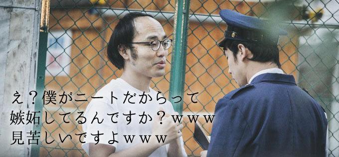 52歳 引きこもり ニート 70万円 4日に関連した画像-01