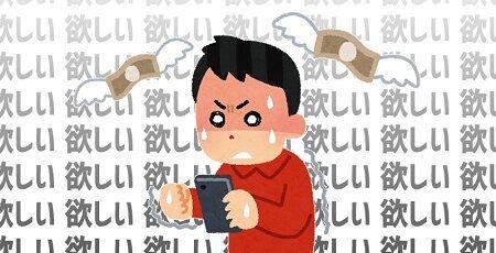 任天堂 マリオカートツアー スマホゲー 課金額 稼ぎに関連した画像-01