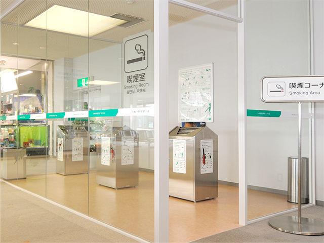 京都府 亀岡市 400万円 喫煙所 批判に関連した画像-01