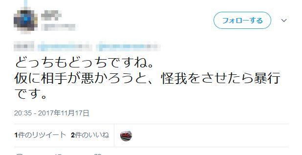 日本の闇 痴漢 老人 女子高生 回し蹴り 正当防衛 暴行罪 暴力に関連した画像-18