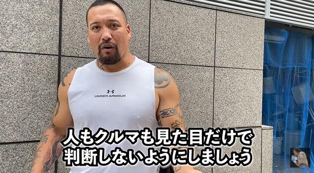 樋高リオ 煽り運転 プロボクサー 鉄パイプ ムキムキ チンピラに関連した画像-31