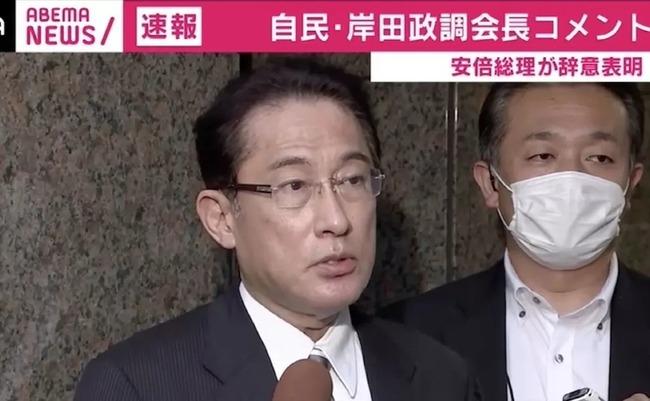 岸田文雄 自民党 総裁選 立候補に関連した画像-01