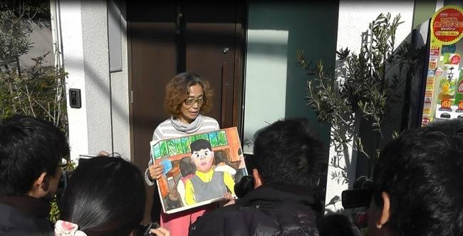 後藤健二 石堂順子 イスラム国に関連した画像-01