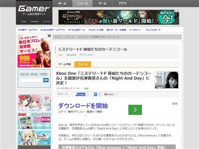 花澤香菜 ミステリートF Xbox One 主題歌 アルバム 新曲 CD 5pb.に関連した画像-02