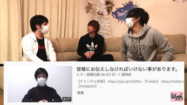 キヨ動画タイトルに関連した画像-05