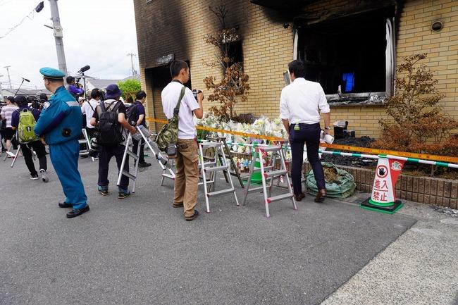 京都アニメーション 京アニ マスコミ 遺族 献花 脚立 陣取り 親族に関連した画像-03