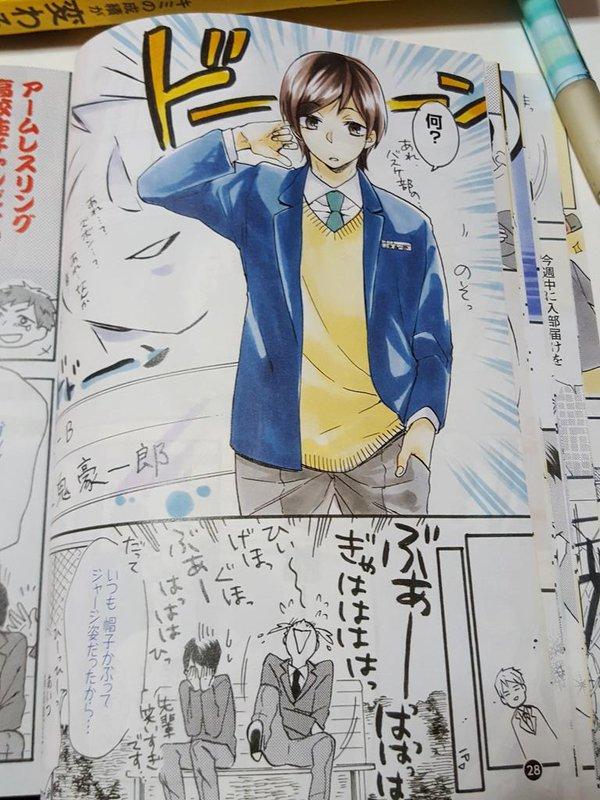 進研ゼミ 漫画 BL ホモに関連した画像-04