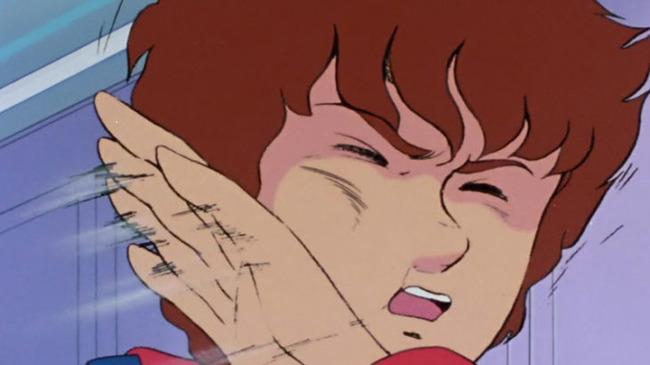 父親 殴る 男児 土下座 娘 千葉県に関連した画像-01