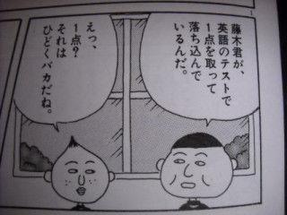ちびまる子ちゃん 広告 アパレル 頭身 雑コラ 永沢君に関連した画像-03