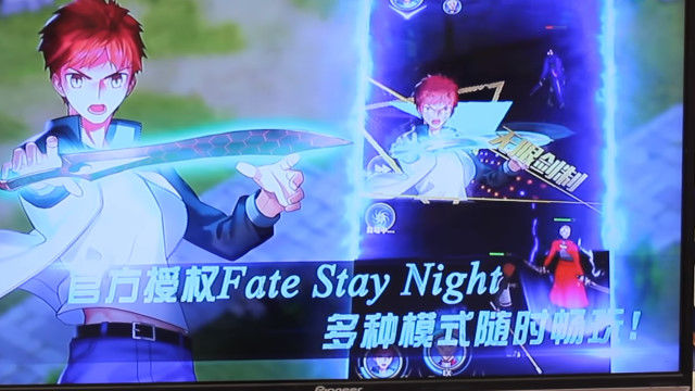 Fate staynight ブラウザゲーム 中国に関連した画像-05