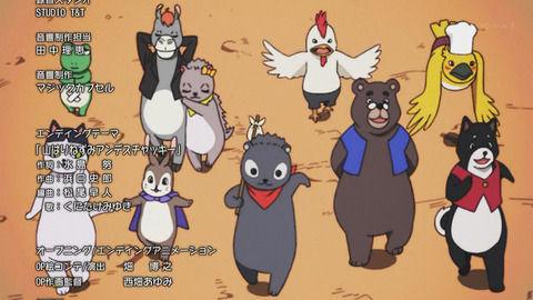 SHIROBAKO アンデスチャッキーに関連した画像-01