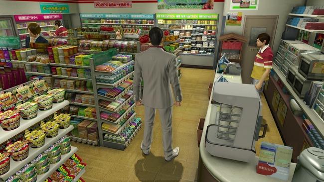 龍が如く PS4 PS2 リメイク リマスターに関連した画像-14