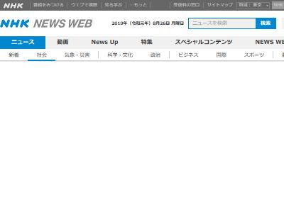 自動運転 愛知県 豊田市 試験走行 実証実験 接触事故に関連した画像-02