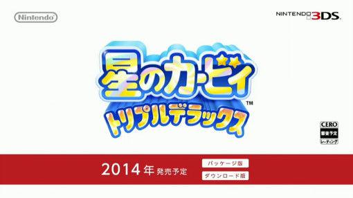 bandicam 2013-10-01 23-33-13-183