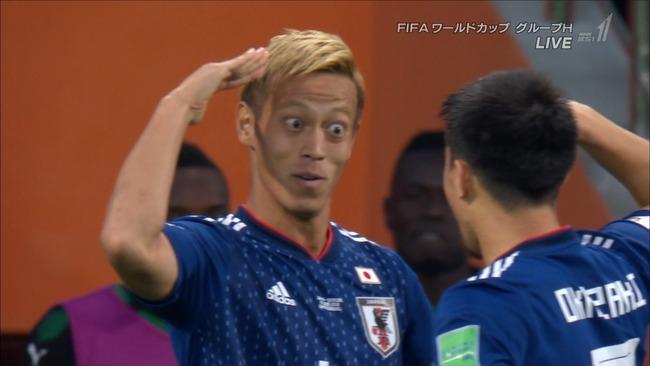 【速報】W杯・日本、セネガルに2-2で同点決着!!ケイスケホンダかっけぇぇぇぇ!!!