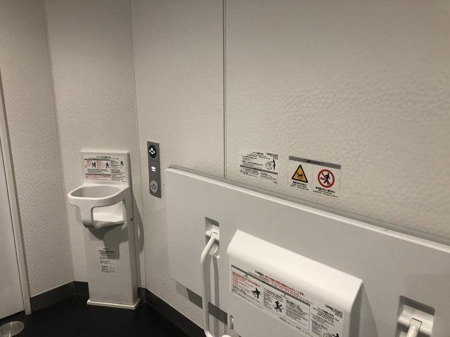 トイレ 便所 設計 ミスに関連した画像-02