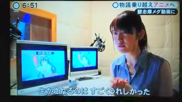 碧志摩メグ 三重県 萌えキャラ ご当地キャラ 公認取り消し 騒動 復権に関連した画像-26