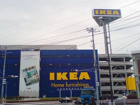 IKEAに関連した画像-01