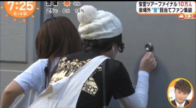 聴診器 音漏れ 安室奈美恵に関連した画像-02