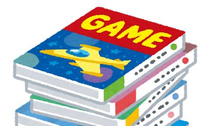 テレビゲーム ゲーム デジタルに関連した画像-01