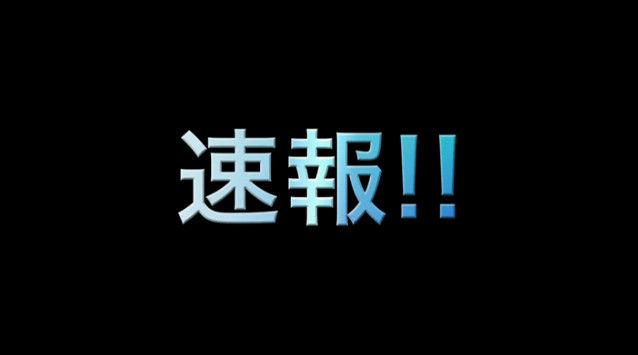 青春×機関銃 小松未可子に関連した画像-06