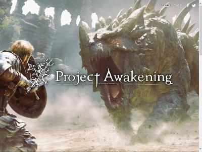 サイゲームス プロジェクト アウェイクニングに関連した画像-02