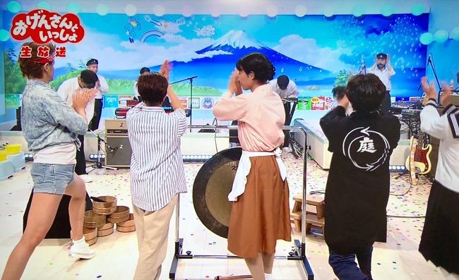 おげんさんといっしょ NHK 星野源 宮野真守 雅マモルに関連した画像-11