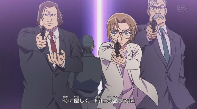 名探偵コナン コナン OP バトルアニメ 映画 に関連した画像-17